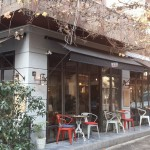 Baltazar – Karaköy'de Steakhouse